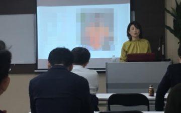 大阪開催スーツセミナー